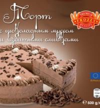 Csokolade_Torta_Borito